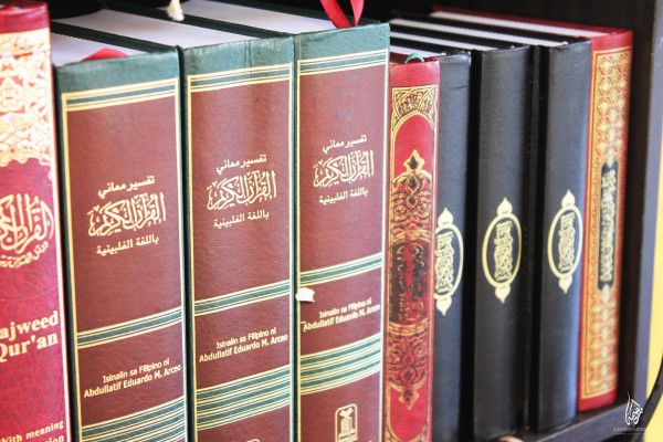 translated Qur'an books present at the masjid